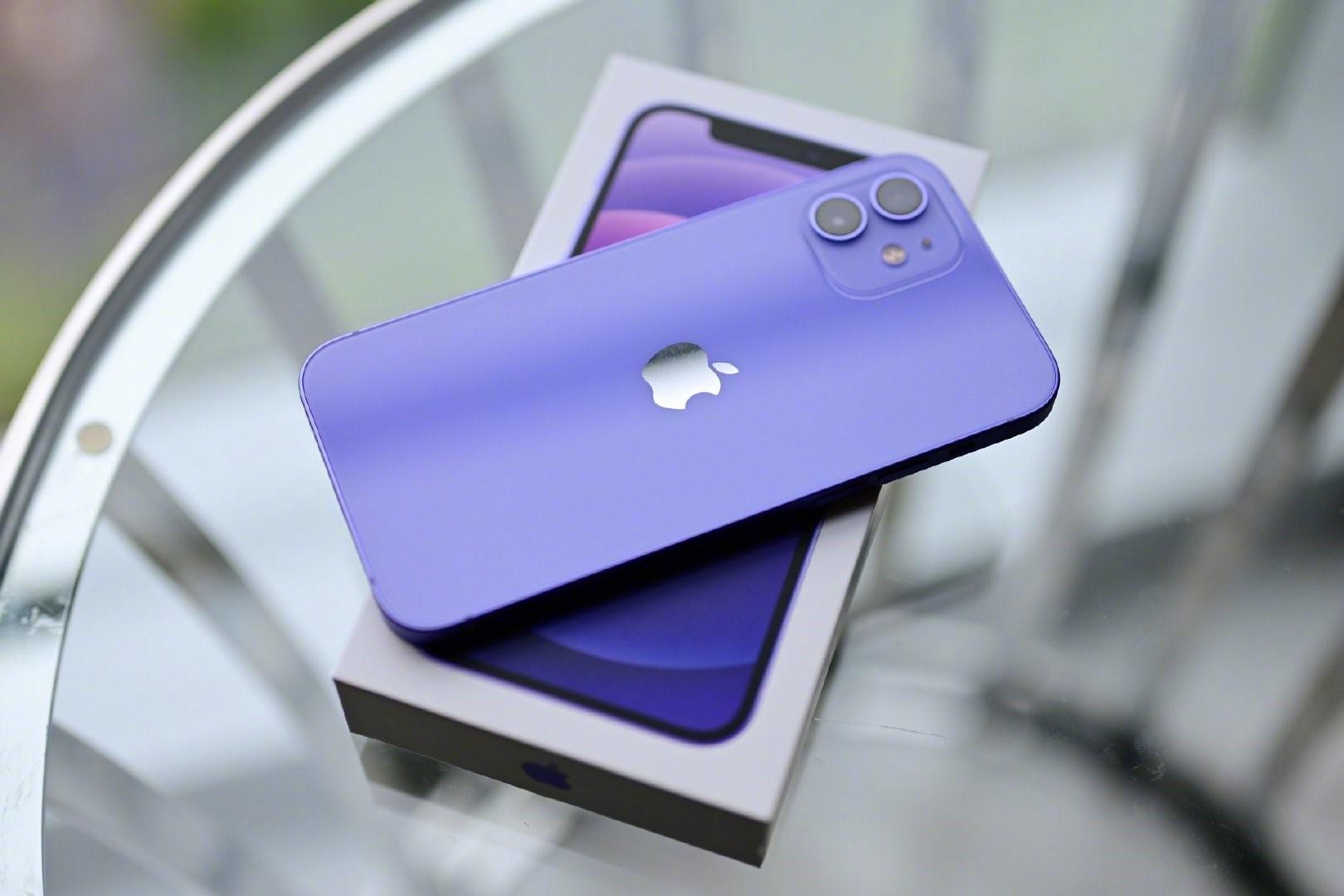 Mở hộp iPhone 12 màu tím