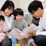 Người Nhật dạy con tự bảo vệ mình ra sao?