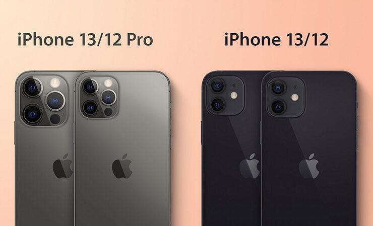 iPhone 13 với nhiều cải tiến về thiết kế sẽ làm không làm thất vọng giới mộ