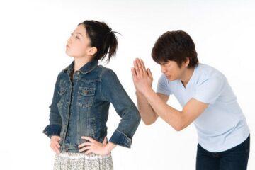 Đàn ông sợ vợ điều gì trong hôn nhân